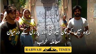Rabwah christian community or padri ke darmyan mamla kharab