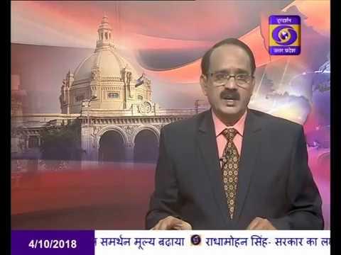 Prime Minister Jan Aarogya Yojana Report from Aligarh in UP