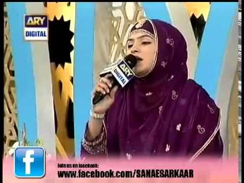 Amber Ashraf live in Ary digital Mehfil e naat 12 rabi ul awwal 2014   YouTubevia torchbrowser com