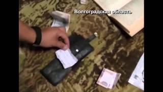 спайсы атакуют Россию