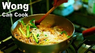 How to cook Chicken vermicelli stir fry Chinese style - Wong can Cook