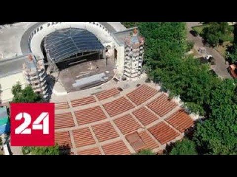 Зеленый театр на ВДНХ вновь приглашает зрителей - Россия 24