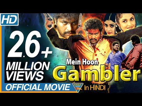 Main Hoon Gambler Hindi Dubbed Full Movie || Jr. NTR, Shriya Saran, Genelia D'Souza, Ramya Krishnan
