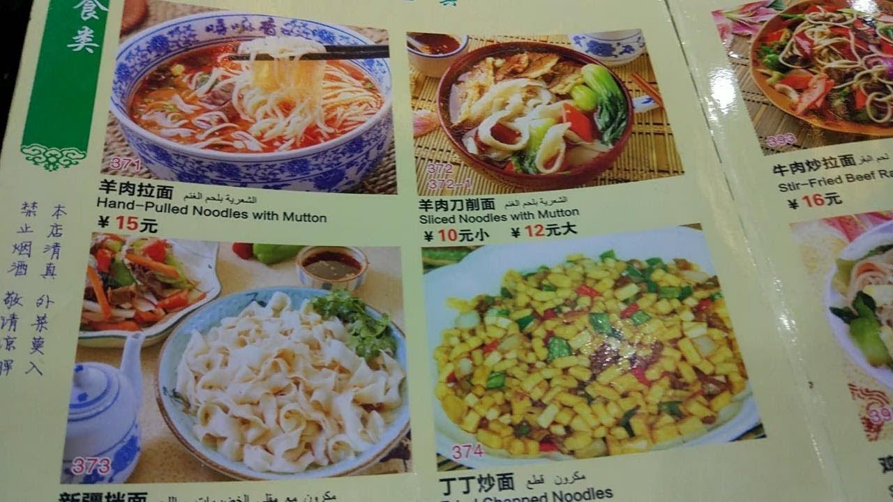 Kuchnia Chińska Z Prowincji Gansu Jedzenie Halal Chiny 208