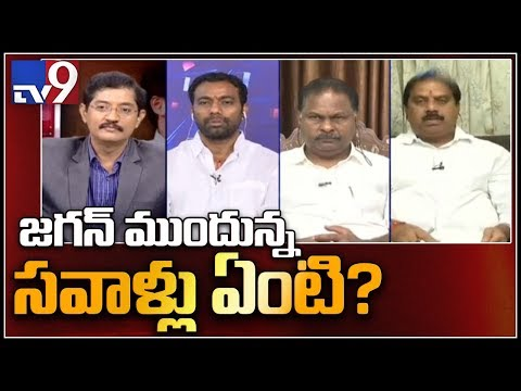 Big challenges ahead for new AP CM YS Jagan? || Election Watch - TV9