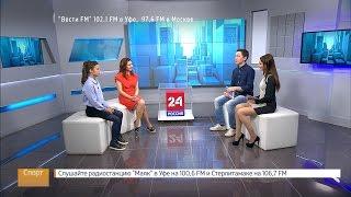 Вести. Спорт - 31.03.17