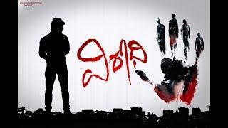 VIRODHI | Latest Telugu Thriller Short Film 2018 by Bhanu Sankar Bommasani