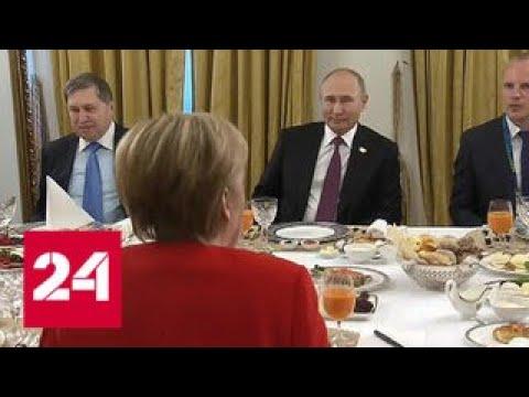 Путин встретился с