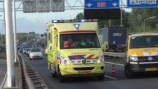 PICU, ambulances, brandweer en politie met spoed in Gorinchem