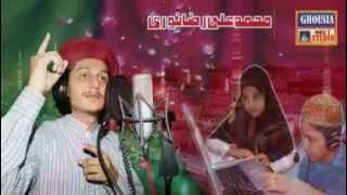 Noori mukhray waliya Ali Raza Noori