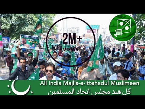 AIMIM Delhi Team Speech Against Amit Jani