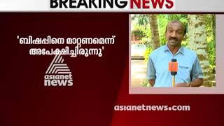 Download Video Kerala Nun sexual Assault case : Nun writes to vatican seeking Justice MP3 3GP MP4