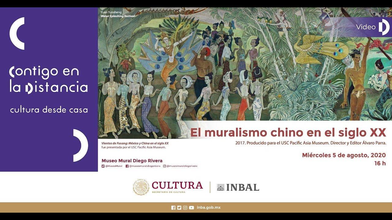 El muralismo chino en el siglo XX   Museo Mural Diego Rivera