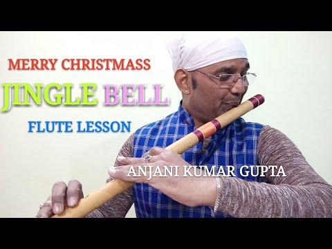 Jingle Bell Jingle Bell | Flute  Lesson For Beginners