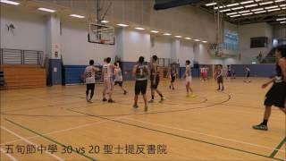 五旬節中學 vs 聖士提反書院(02.05.2016) 《I