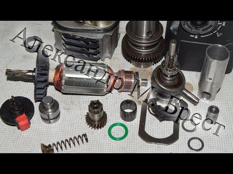 Как починить перфоратор? \ Ремонт перфоратора \ how to repair electric tools \ Обслуживание и ремонт