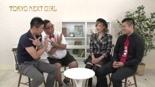 提供 リムジンダイニング NEXT GIRL SEMINAR youtube【http://www.youtu...