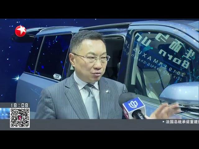 第18届上海国际车展今日开幕:上汽再现一流创新能力  百余辆新车炫酷亮相