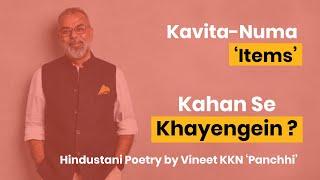 Kahan Se Khayengein ? | The Sunshine Project | The Sunshine Safety Net