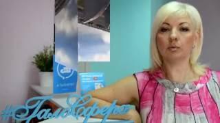 Отзывы предпринимателей о 'UDS Game' г. Ижевск