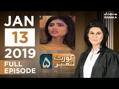 Court Number 5 | SAMAA TV | January 13, 2019 Mp3
