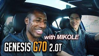 '마이콜'과 함께 타본 제네시스 G70 2.0T 간단 시승기 - (Brief drive around of Genesis G70 2.0T with Mikole)