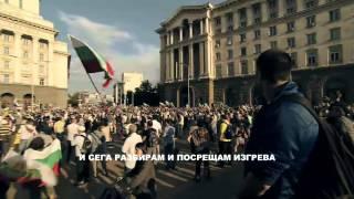 Baixar D2 Черна сутрин  (official HD video)