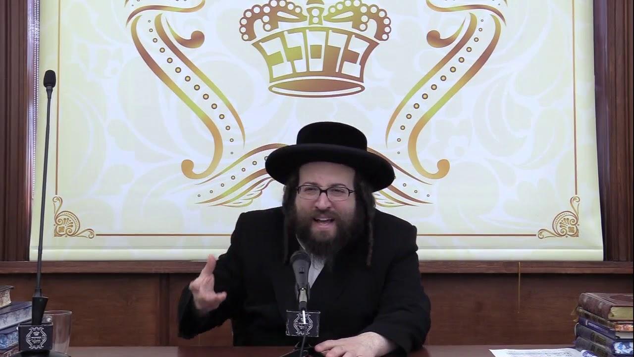 ר' יואל ראטה שיעור בלשה''ק - אחדות - ד' קדושים תשע''ט - R' Yoel Roth