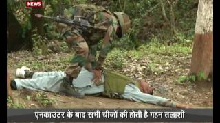 Know how Indian Army carries out search operations in Kashmir valley (Hindi) thumbnail