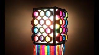 Thermocol Lantern for Diwali 2019 | Easy DIY Diwali Lantern | Paper Lantern Making | Paper Lamp