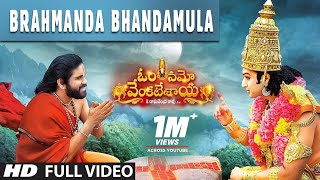 Brahmanda Bhandamula Full Video Song - Om Namo Venkatesaya Video Songs | Nagarjuna, Anushka Shetty