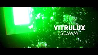 СЕРИЯ SEAWAY - Как это сделано