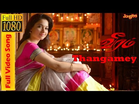 Thangame Thangame | Full Length Video Song | Veeram | Ajith | Tamanna | Devi Sri Prasad