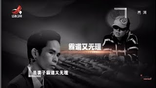 《金牌调解》妈宝男遇上强势女 婆媳关系紧张妻子用刀刺伤丈夫 20181210