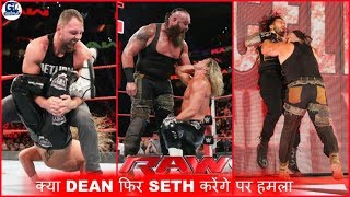 WWE Monday Night Raw- October 22, 2018 Highlights Preview | Raw 22/10/2018 Highlights