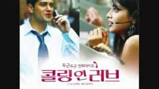 Joy (of R.Tripper) & Goeun - Calling In LOVE