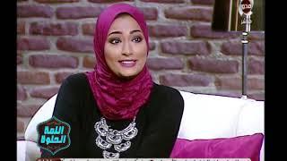 اللمة الحلوة | ندي يوسف بطلة مصر في الرماية شاعرة وكاتبة علي اللمة الحلوة