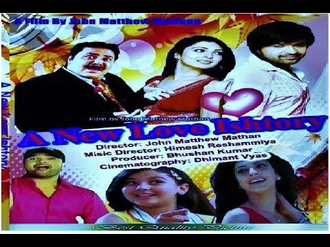 A New Love Ishtory New Full hindi movie 2018
