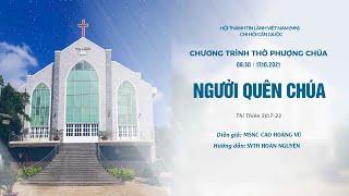 HTTL CẦN GIUỘC - Chương Trình Thờ Phượng Chúa - 17/10/2021