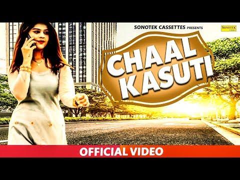 Chaal Kasuti || V K John, Sunny Sunny & Crystal Kaur || New Haryanvi Song 2017