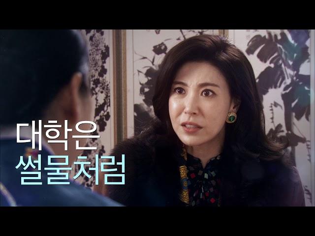 KBS TV소설 파도야 파도야 티저3