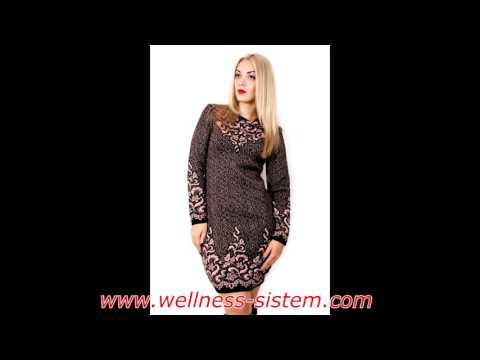 Женские вязаные платья больших размеров!! +38067181-56-68из YouTube · С высокой четкостью · Длительность: 40 с  · Просмотров: 762 · отправлено: 15.01.2017 · кем отправлено: wellnesssistem