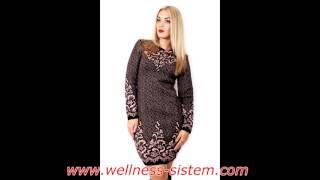 Женские вязаные платья больших размеров!! +38067181-56-68(, 2017-01-15T17:51:30.000Z)