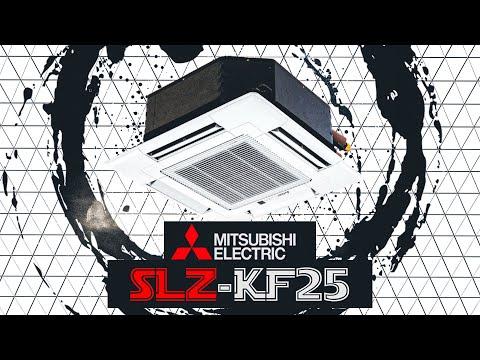 Кассетный кондиционер от Mitsubishi Electric - SLZ-KF25/SUZ-KA25VA | Просто о сложном | КК Плюс