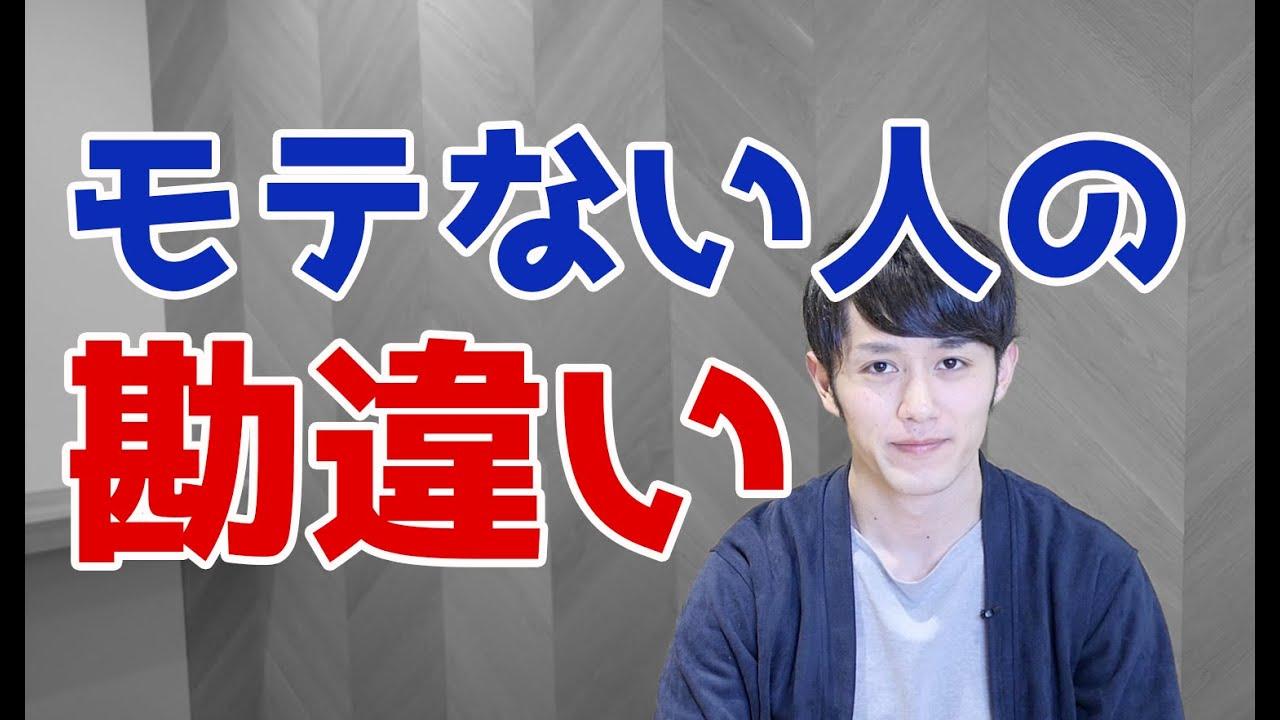 Wiki 社長 マコ なり