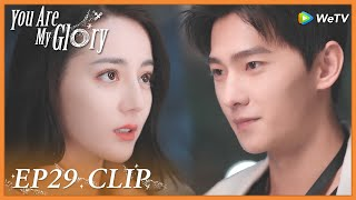 【You Are My Glory】EP29 Clip | Yu Tu's marriage proposal is so unique! | 你是我的荣耀 | ENG SUB