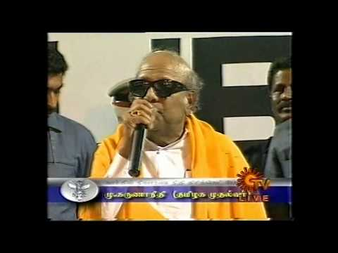 Senior actors contribute funds to CM Kalaignar Karunanidhi for Kargil Relief Fund. Part 2