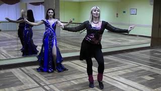 Восточный танец  для начинающих. Тряска-качалка.Тренер Елена Короткова.