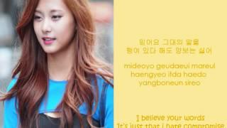 TWICE (Tzuyu,Nayeon,Jihyo,Chaeyoung) - Daring Woman (당돌한 여자) Lyrics (HAN|ROM|ENG) Color Coded