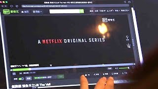 Netflix makes inroads in China through licensing deal